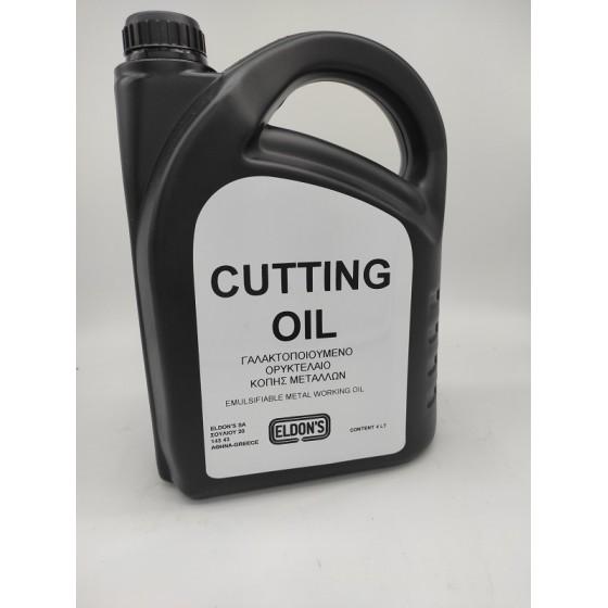 Cutting Oil Υγρό Κοπής